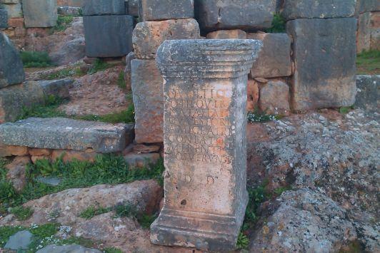 الرومانية 14265286154.jpg