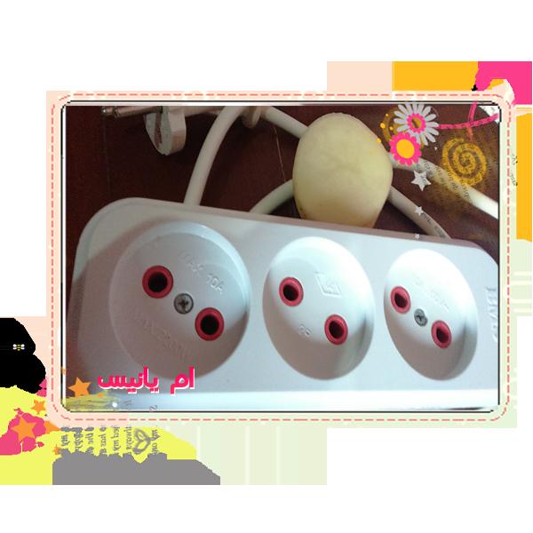 البطاطا الكهرباء 14287044392.png