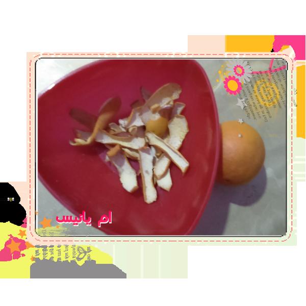 البرتقال 14287052441.png