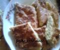 الزيتون 13862578315.png