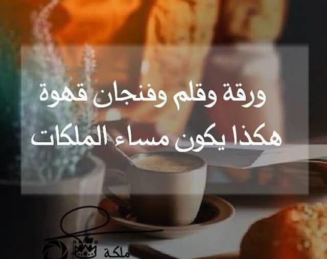 توبيكات 15413283921.jpg